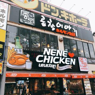 🇯🇵韓国料理🇰🇷