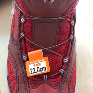 mont-bell 子供用登山靴 新品