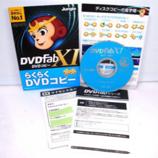 DVDコピーソフト(新品)