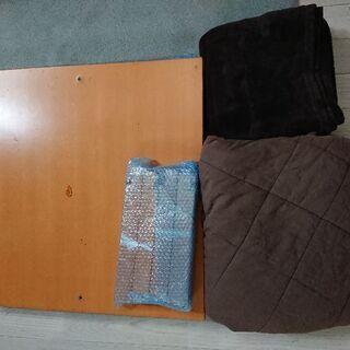 こたつセット 無印MK758 06  MUJI Kotatsu set