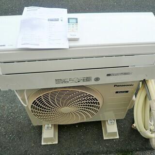 ☆パナソニック Panasonic CS-228CF-W Eol...