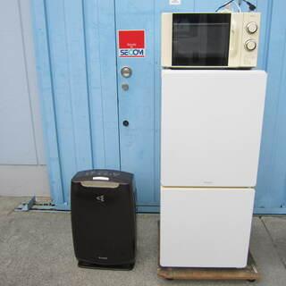 家電製品3点セット 電子レンジ・冷蔵庫・空気清浄機 キッチン家電