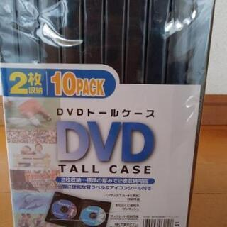 DVDトールケース (未開封)