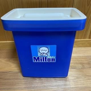 ミルトン専用ボックス