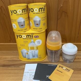 yoomi 加温できる哺乳瓶
