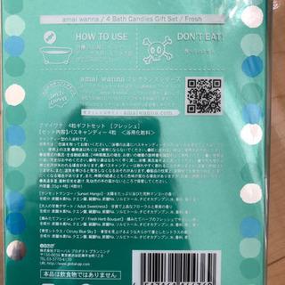 バスキャンディー 入浴剤 - 札幌市