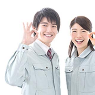 1日だけのアルバイト♪【坂東市】アパレル商品のピッキング!車通勤可能☆