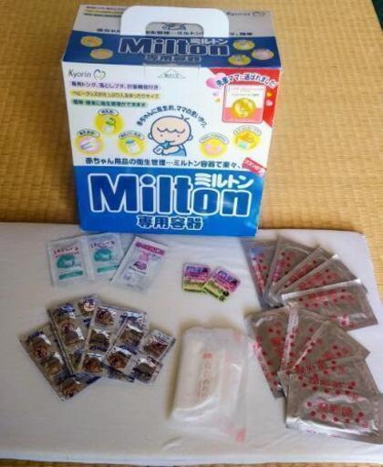 錠剤 ミルトン