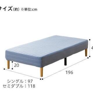 美品 シングルベッド 脚付マットレス