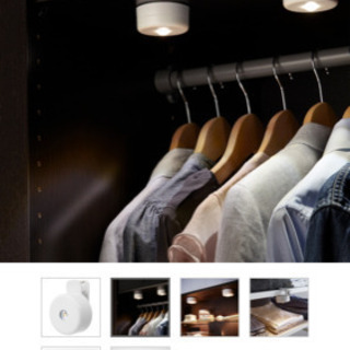 IKEA Stotta/電池式クリップライト 二個セット
