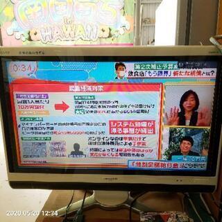 【取引中】シャープ AQUOS LC-32DE5 32インチ テレビ