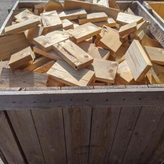 薪の詰め放題! 2