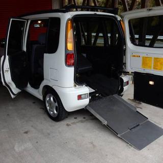福祉車両 車椅子搭載可 車検付
