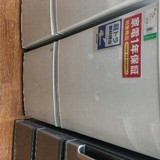 SHARP 2ドア冷蔵庫入荷 9138