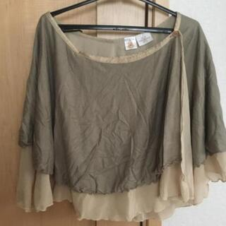 ARROW 巻きスカート