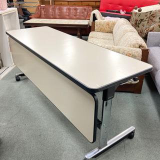 【オフィス 会議室用に❗️】オカムラ スタックテーブル