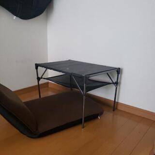 小テーブルと座椅子売ります