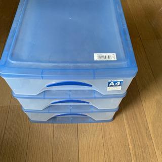 A4サイズ 収納ボックス