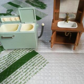 シルバニアファミリー洗面台と洗濯機