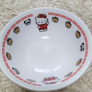 キティちゃん 丼ぶり皿 サンリオ商品