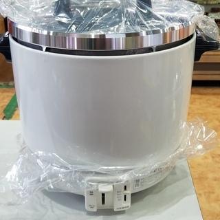 パロマ 業務用ガス炊飯器 PR-403S 未使用品