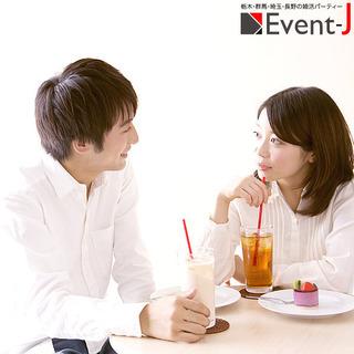 【La La cafe(ララカフェ)】5/22(金)20:00~...