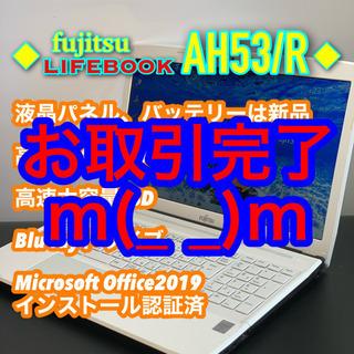 美品白/第4世代4コアi7/メモリ8G/SSD512G/Blu-ray
