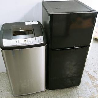 配達設置🚚 生活家電セット 冷蔵庫 洗濯機 人気のブラック スリ...