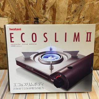 ◎ Iwatani ECOSLIM Ⅱ ◎