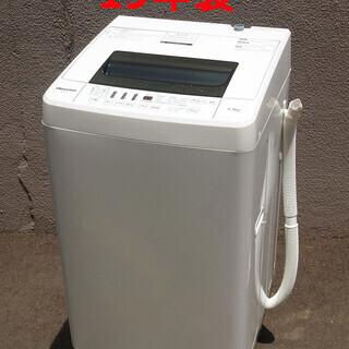 【15】 19年製 ハイセンス 4.5kg 全自動洗濯機 HW-...
