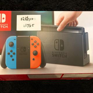 Nintendo Switch  ネオンブルー/ネオンレッド...