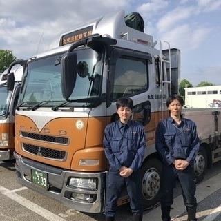 定着率高い!正社員採用・大型トラックドライバー(ウィング長距離岐...