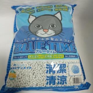 猫砂 ブルータイム サンメイト 7L 新品・未開封