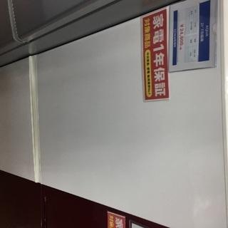 AQUA 2ドア冷蔵庫入荷 9893