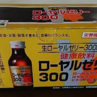 1296円生ローヤルゼリー300mg 配合ドリンク10本+おまけ...