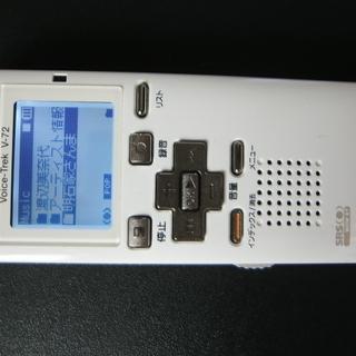 ボイストレック V-72 OLYMPUS オリンパス 4GB(約...