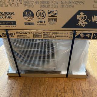 三菱 エアコン 標準取り付け工事 既設エアコン撤去処分費込み