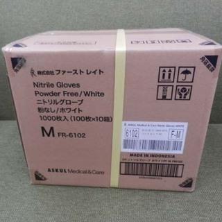 ニトリルグローブ Mサイズ 100枚×10箱 粉なし ファースト...