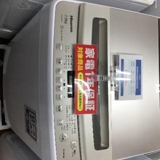 Hisense 簡易乾燥機能付洗濯機入荷 4857