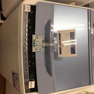 HITACHI 全自動洗濯機入荷 9401