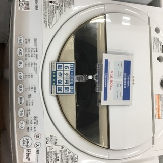 TOSHIBA 全自動洗濯機入荷 8192