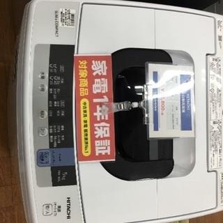 HITACHI 全自動洗濯機入荷 9886
