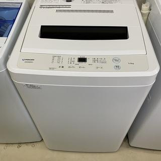 洗濯機 マックスゼン maxzen JW55WP01 2019年...
