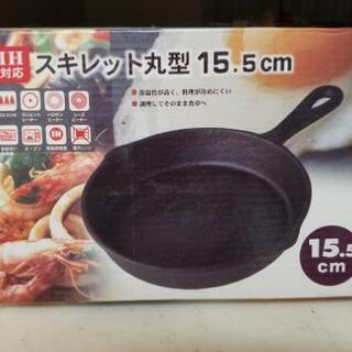 ✨スキレット 丸型 15.5cm IH対応✨