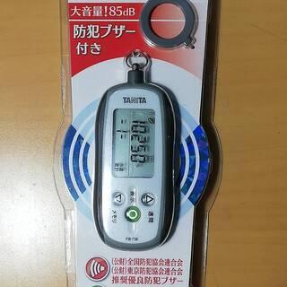 タニタ歩数計FB-736-GY(グレー)【新品・未使用・未開封】