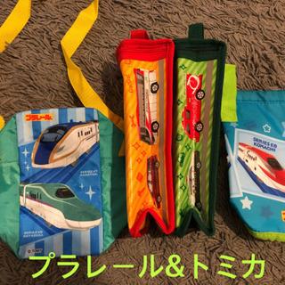 プラレール&トミカ 保冷ペットボトルホルダー