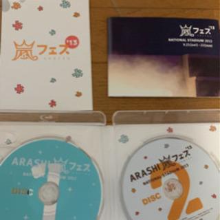 嵐LIVE DVD