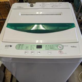 YAMADA 全自動洗濯機 HerbRelax YWM-T…
