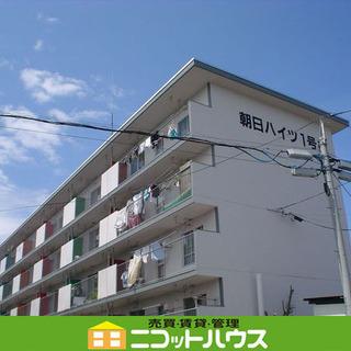 ※初期費用・家賃を抑えたい方必見※ ★2DK★ 家賃3万円台♪ ...