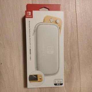 Nintendo Switch Lite キャリングケース(画面...